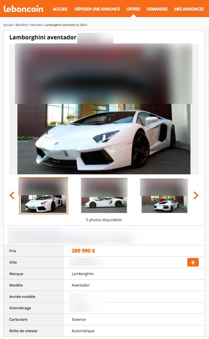 Lamborghini Aventador saisie